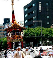 Gion Festival Parade of Decorative Floats